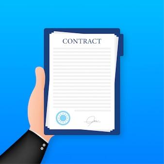Acuerdo de contrato de papel en blanco con sello. ilustración.