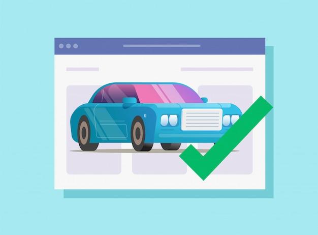 Acuerdo de protección de automóvil de automóvil de internet verificado vector plano válido