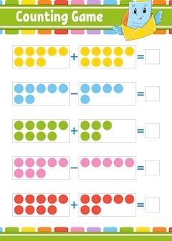 Adición y sustracción. tarea para niños. hoja de trabajo de desarrollo educativo. página de color de actividad.