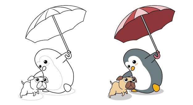 Adorable pingüino sostiene paraguas con una página para colorear de dibujos animados de perro para niños