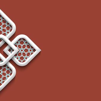 Adorno blanco 3d en estilo árabe con espacio para texto