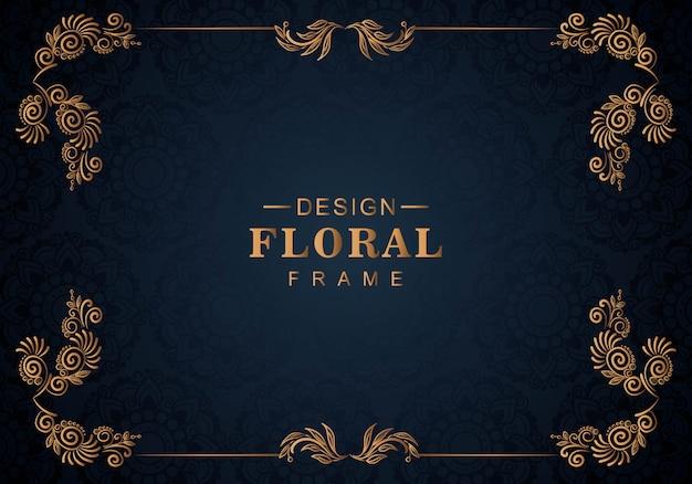 Adorno floral marco azul