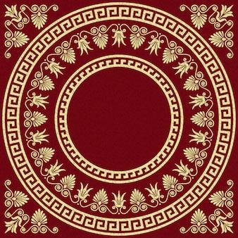 Adorno griego tradicional de oro vintage, meandro