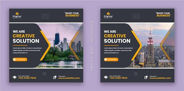 Agencia de marketing digital y folleto de negocios corporativos moderno cuadrado instagram publicación en redes sociales bann