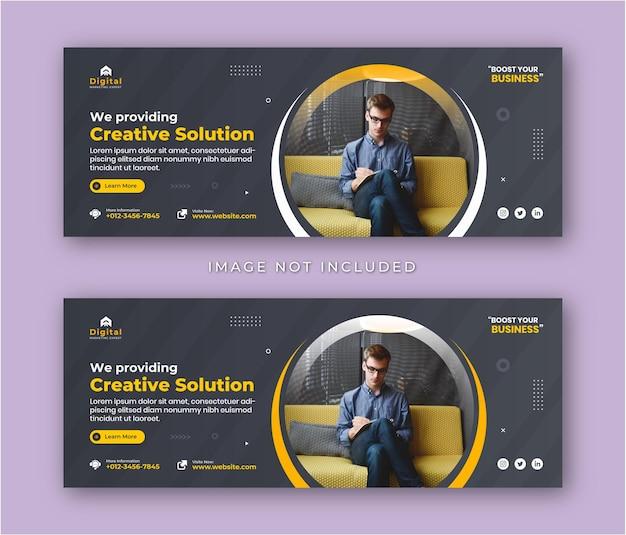 Agencia de marketing digital y folleto de negocios corporativos portada de facebook moderna banner de publicación en redes sociales