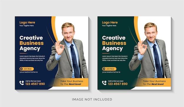 Agencia de negocios creativos marketing publicación promocional en redes sociales o plantilla de diseño de banner web