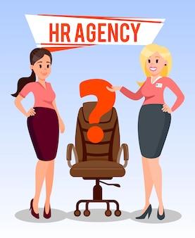 Agencia de recursos humanos ilustración plana