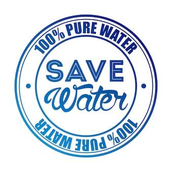 Ahorra el agua