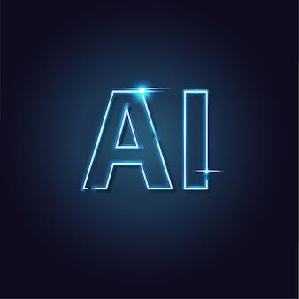 Ai letter neon light (inteligencia artificial).
