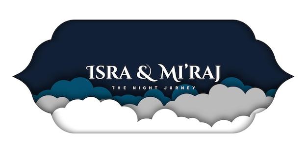 Al-isra 'wal mi'raj el viaje nocturno del profeta mahoma diseño de plantilla de ilustración