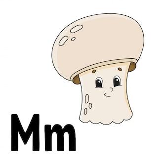 Alfabeto gracioso abc flash cards. personaje lindo de dibujos animados aislado sobre fondo blanco.