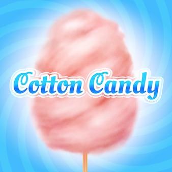 Algodón de azúcar . candyfloss, postre dulce azucarado para niños. cartel de vacaciones de verano