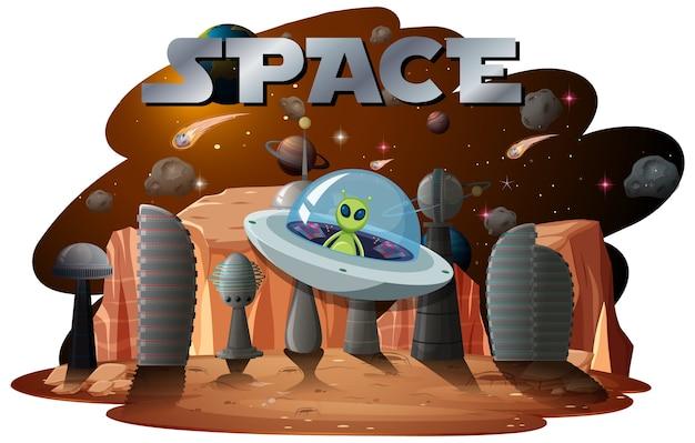 Alien en escena espacial