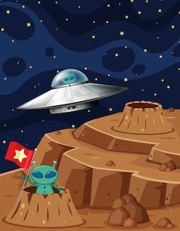 Alienígenas explorando el espacio en ovni