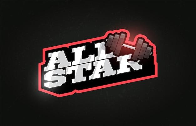 All star modern tipografía profesional con mancuernas deporte estilo retro emblema y plantilla logo
