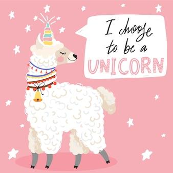 Alpaca de dibujos animados lindo con un cuerno de unicornio.