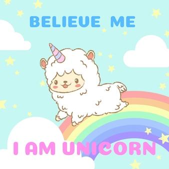 Alpaca linda en traje de unicornio corriendo en el arco iris.