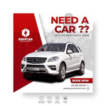 Alquiler de coche para las redes sociales instagram post banner moderno plantilla