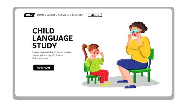 Alumno y profesor de estudio del idioma infantil