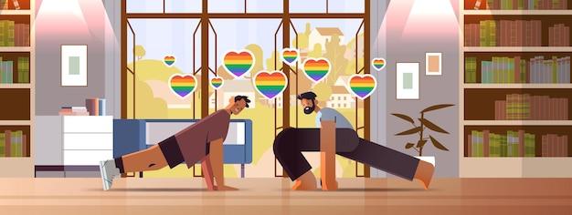 Amantes de los chicos haciendo ejercicios físicos desfile de amor gay transgénero lgbt concepto salón interior horizontal