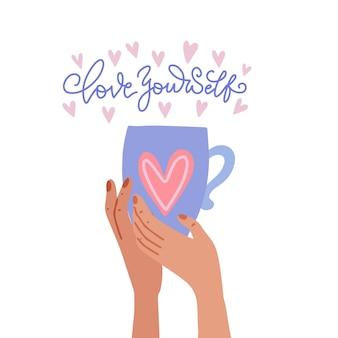 Ámate a ti mismo letras tarjeta de felicitación. humor cita del día de san valentín.