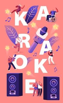 Amigos felices divirtiéndose cantando en el concepto de barra de karaoke. ilustración plana de dibujos animados