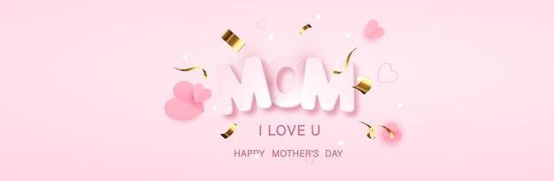 Amo a la mamá. banner del día de las madres con flores.