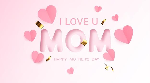 Amo a la mamá. tarjeta de felicitación del día de las madres con flores.