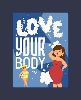 Amo tu cuerpo ilustración vectorial. niñas de talla grande con elegante vestido y traje de baño con gafas, gorro y pelota. modelos de mujeres gordas, curvas y con sobrepeso