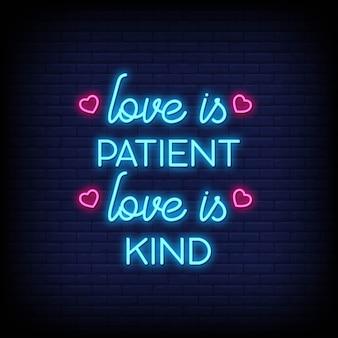 El amor es paciente, el amor es amable en los letreros de neón. cita moderna inspiración y motivación en estilo neón