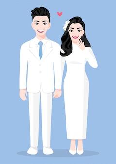 Amor pareja el día de la boda
