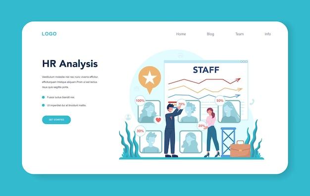 Análisis de recursos humanos, banner web de recursos humanos o página de destino