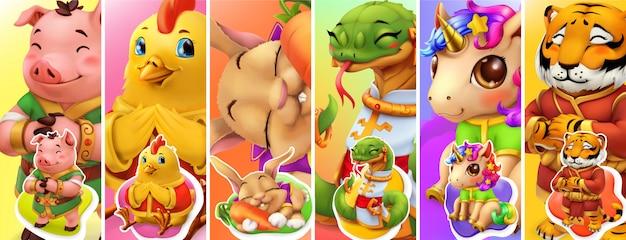Animales graciosos, pollo, conejo, serpiente, unicornio, tigre. 3d