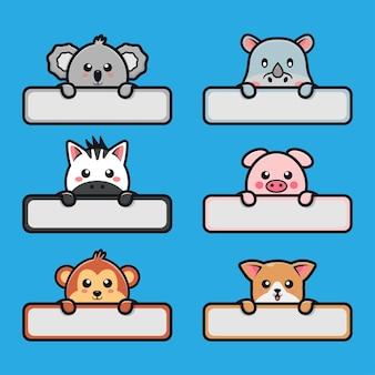 Animales lindos con plantilla de ilustración de dibujos animados de nombre de etiqueta