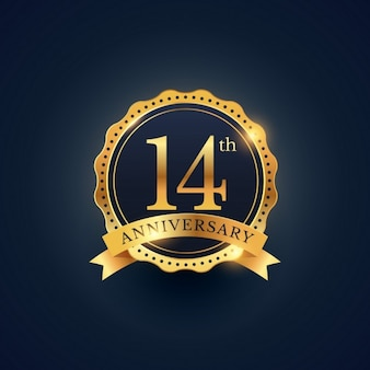 Aniversario 14, edición de oro