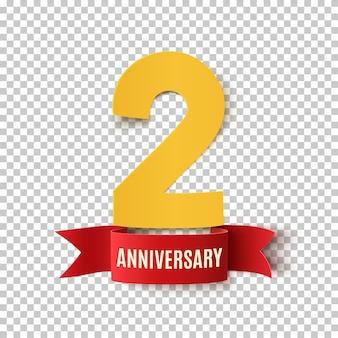 Aniversario de dos años. fondo con cinta roja.