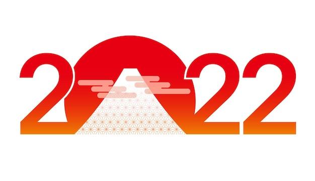 El año 2022 símbolo de saludo de año nuevo con mt fuji aislado sobre un fondo blanco. vector gratuito
