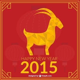 Año de la cabra poligonal