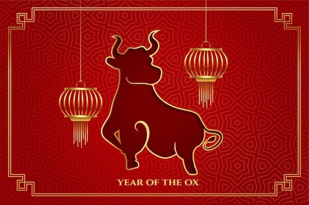 Año chino del buey con linternas sobre fondo rojo.