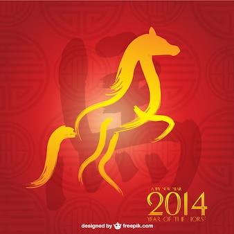 Año chino del caballo