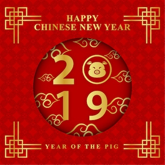 Año nuevo chino 2019 fondo
