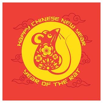 Año nuevo chino 2020, año de la rata