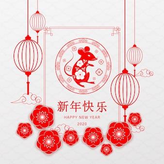 Año nuevo chino 2020 años del fondo de la rata
