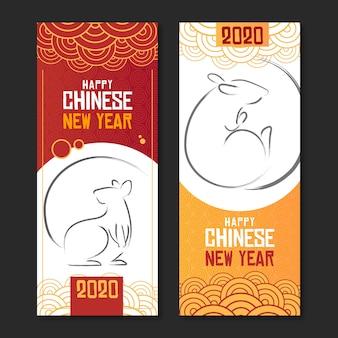 Año nuevo chino 2020 con banner de diseño de rata