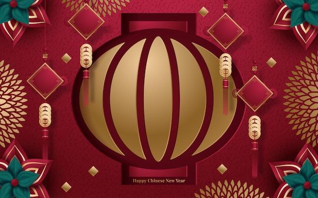 Año nuevo chino 2020 tradicional banner web rojo y dorado