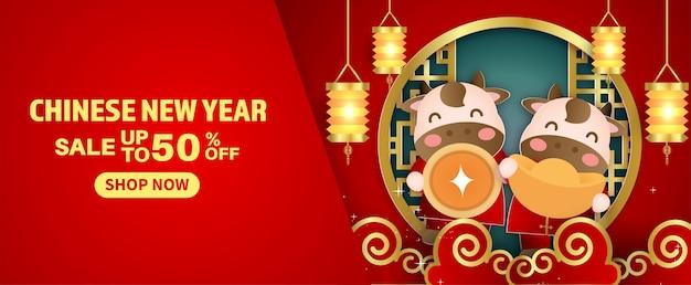 Año nuevo chino 2021 año de la bandera del buey.
