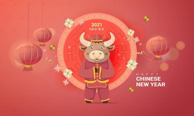 Año nuevo chino 2021 año del buey