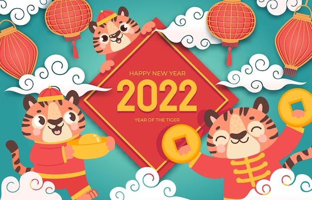 Año nuevo chino 2022. banner de vacaciones de invierno con tigres de dibujos animados en ropa asiática, linternas y oro. feliz año animal símbolo, tarjeta de vector. ilustración decoración celebrar, prosperidad 2022