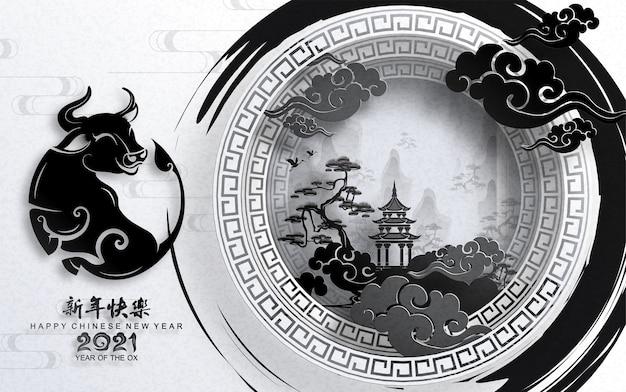 Año nuevo chino año del buey con estilo artesanal.