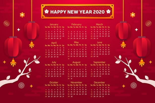 Año nuevo chino calendario estilo plano